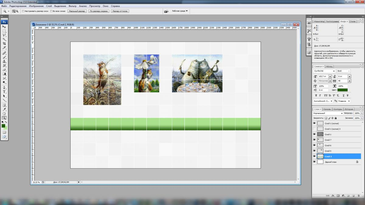 3d max как сделать плитку фото 205