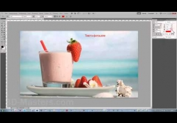 Текст  в Adobe Photoshop CS5