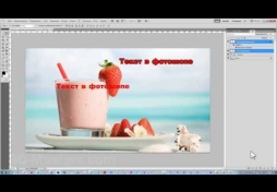 Слои в Adobe Photoshop CS5