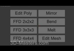 Блок активных модификаторов в 3Ds MAX
