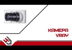 Камера VRay