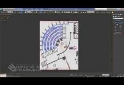 Моделирование сплайнами в 3Ds Max