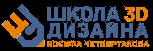 Авторская школа Иосифа Четвертакова logo