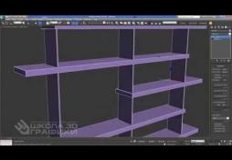 Моделирование мебели в 3Ds Max